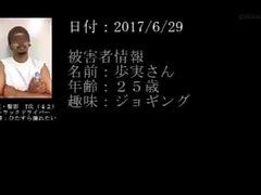 amador asiático peitos grandes japonês realidade