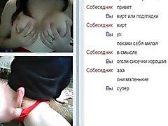 webcams russian tits