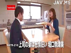 japanese asian pussy fucking cumshot