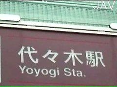 asiático bebé digitación japonés