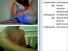 webcams bebês amador adolescentes