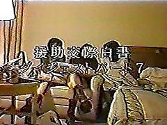 amatööri aasialainen ryhmäseksiä