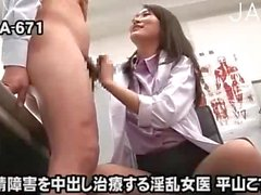 asiatique brunette pipe milf