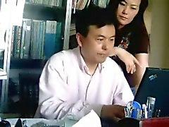 amador asiático chinês