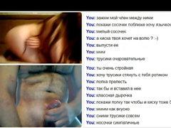 webcams peludo adolescentes