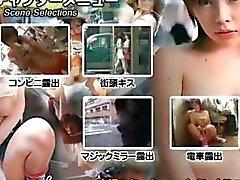 Petite Exposure Vol.5 - Ran Monbu