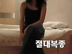 Obedient Corean Girl