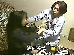 asiatico pompini giapponese biancheria intima
