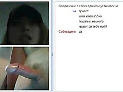 adolescente amador webcam hd