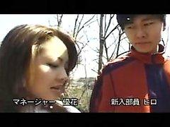 amador boquete japonês
