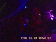 bdsm gothic party