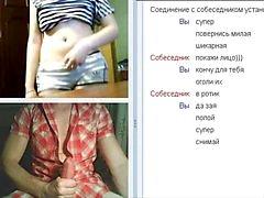 webcams voyeur amador adolescentes russo