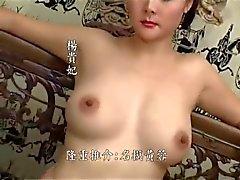asiático chino