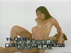 köns utbildning jama sutra - hardcore